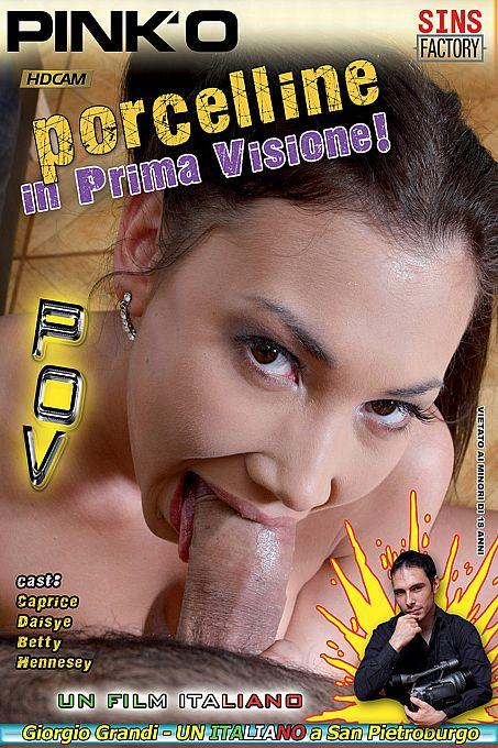 Slutty Girls Premiere Vision