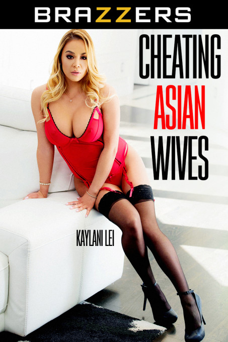 Cheating Asian Wives