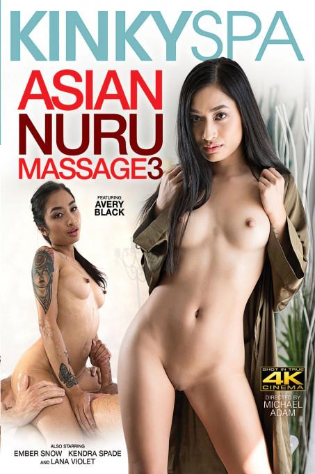 Asian Nuru Massage 03