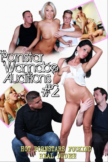 Pornstars Wannabe Auditions Volume 02
