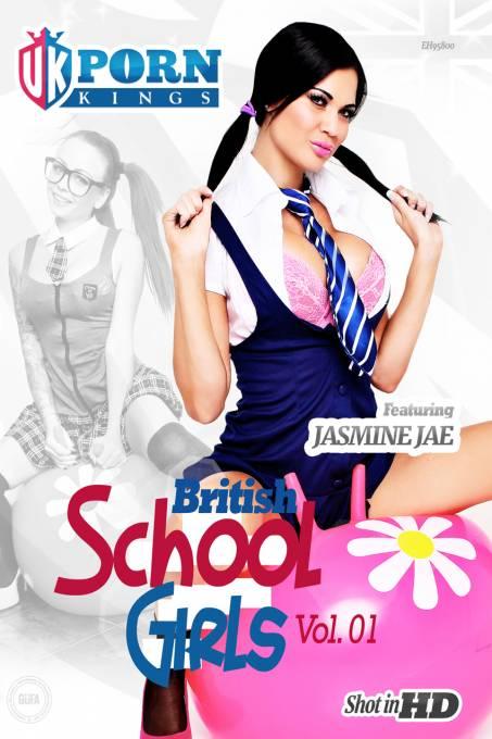 British School Girls 01